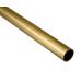 Труба  SUS 304 19х1*2000 мм